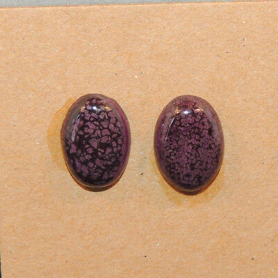 Sugilite Cabochons 14x10mm with 4.5mm dome set of 2(13298)