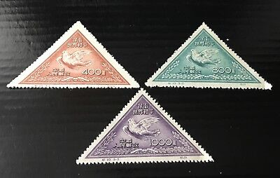 China Stamps World Peace Triangle-shaped 3pc Complete Set (CH3)
