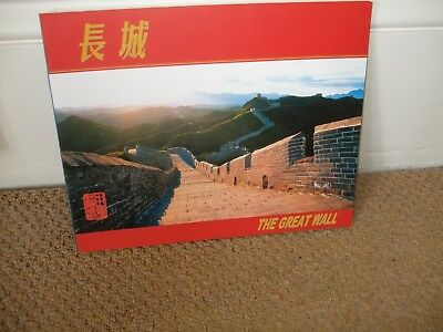 Book about The Great Wall of China