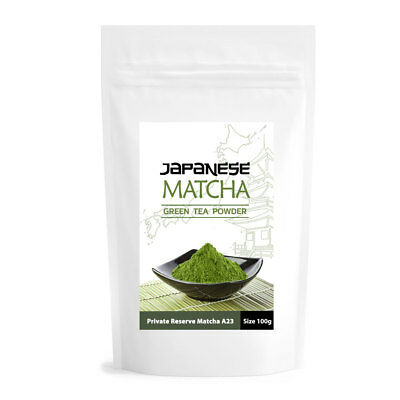 Matcha Outlet Private Reserve A23 Japanese Green Tea Powder (100g)