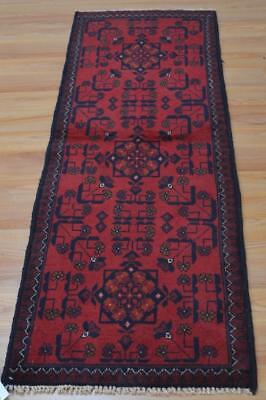 1'9 x 5 Top Quality Afghani Turkmen Khal Mohammadi Hand Knotted Wool Runner Rug