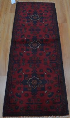 1'8x4'9 Top Quality Afghani Turkmen Khal Mohammadi Hand Knotted Wool Runner Rug