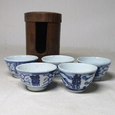 C237: Chinese old porcelain five tea cups for SENCHA with mulberry wood case