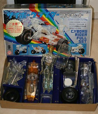 Takara Cyborg Rider Full Set Henshin Original 1970's . Transparent