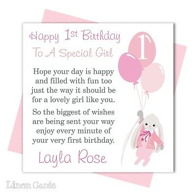 First Birthday Greetings For Daughter Choice Image Greeting Card