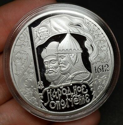 Russian Federation 3 Rubles 2012 Civil Uprising Silver Coin