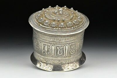 Antique  Asian Betelnut Box Zodiac Designs Betel Nut  7.64 troy Silver Weight