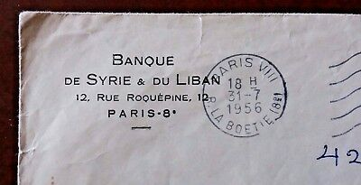 SYRIA, 1956, BANK SYRIA and LEBANON, COVER WITH FRENCH STAMP, RARE