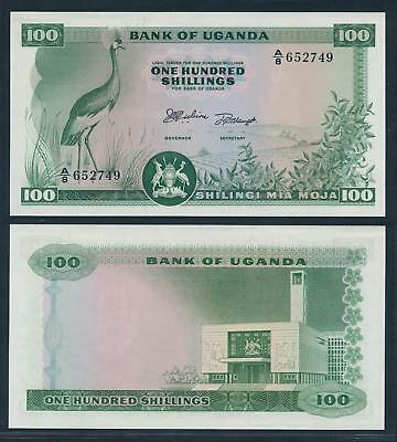 [74752] Uganda ND 1966 100 Shillings Bank Note A UNC P5