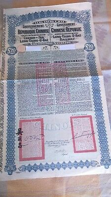 1 China 1913 Lung-Tsing-U-Hai de 20 £ 5% or avec coupons