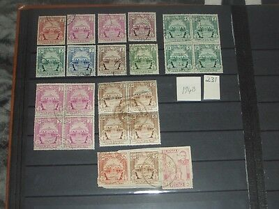 early Burma stamps to 5 rupees A