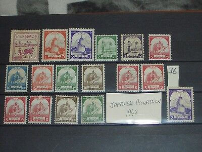 early Burma stamps all mint