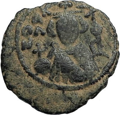 Islamic Arab Byzantine UMAYYAD Caliphate 670AD Authentic Ancient Coin  i67287
