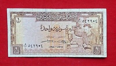 SYRIA (1958) One Syrian Pounds, RARE, In Good Condition