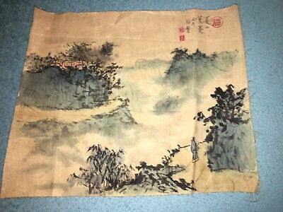 Vintage Asian Painting on Canvas signed