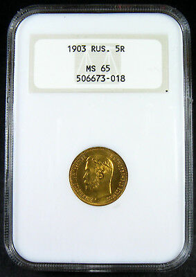 1903 АР Russia Gold 5 Roubles, NGC MS-65