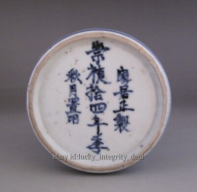 Old Chinese Blue and White Porcelain Ink stone, Brush Washer w Calligraphy