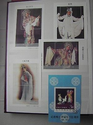 CHINA Stage Art of Mei Lanfang 5 Sheets, Cinderellas Nice  MNH See photo