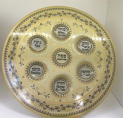 Lrg Passover Seder Plate Pesach Tray Kosher Pesah Foods Holiday Meal Jewish Gift