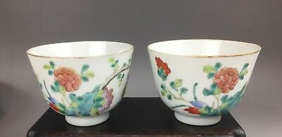 A very fine pair of Chinese 19C famille rose marked cups-Guangxu