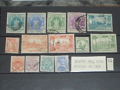 early Burma stamps to K10