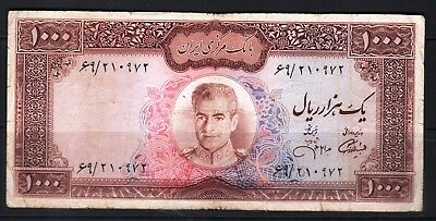 M-East ND1971-73 M. Reza Shah Pahlavi 1000 Rial P94c Banknotes Fine condition