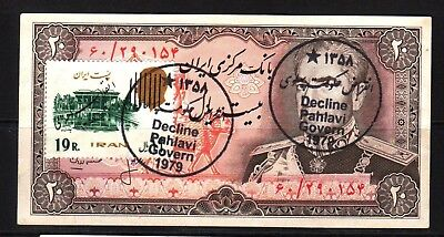 M-East ND1974-79 MR Shah Pahlavi 20 Rial PROPAGANDA P100a2 Stamp-OVP XF+