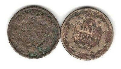 1857 And 1858 Flying Eagle Cents - No Reserve!