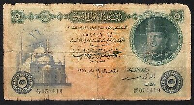 Egypt - 1951 National Bank of Egypt 5 Piastres P25b Banknote  Poor condition