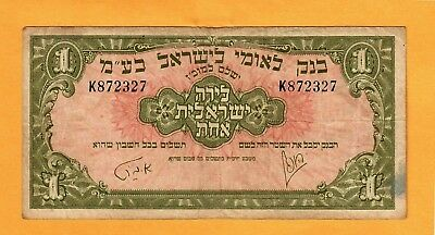 Israel Government 1952 1 Pound Bank Leumi P-20A  Fine