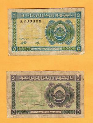 Lebanon 5 Piastres 1942 AND 1948 (VG-F) Condition Banknote KM #34
