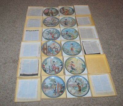 Beauties of the Red Mansion 12 Plates The Flower Goddesses Imperial Jingdezhen