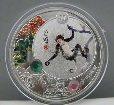 Chinese Qi BaiShi Painting Zodiac Inlay Opal Silver Coin--Year of the Monkey
