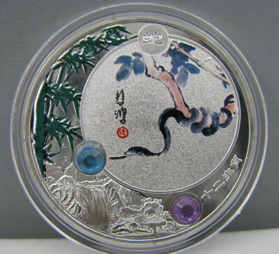 Chinese Qi BaiShi Painting Zodiac Inlay Opal Silver Coin--Year of the Snake