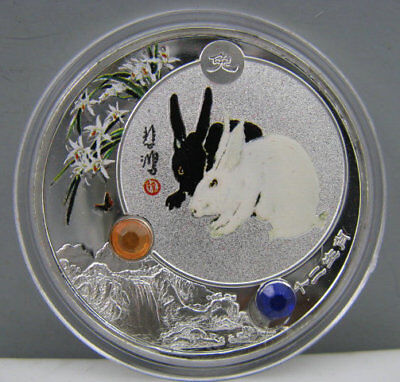 Chinese Qi BaiShi Painting Zodiac Inlay Opal Silver Coin--Year of the Rabbit