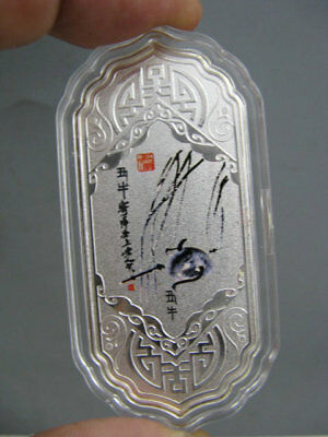 Chinese Qi BaiShi Painting Zodiac Silver Bar Coin--Year of the Ox