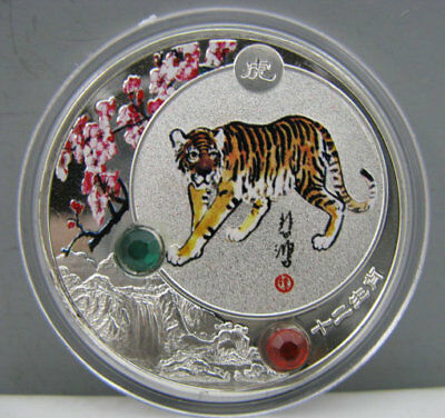 Chinese Qi BaiShi Painting Zodiac Inlay Opal Silver Coin--Year of the Tiger