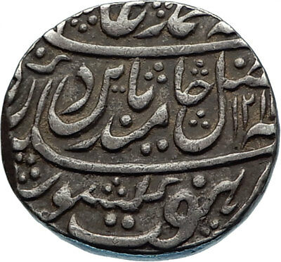 1799AD INDIA Baratpur State ANTIQUE Authentic Silver Indian Rupee Coin  i65655