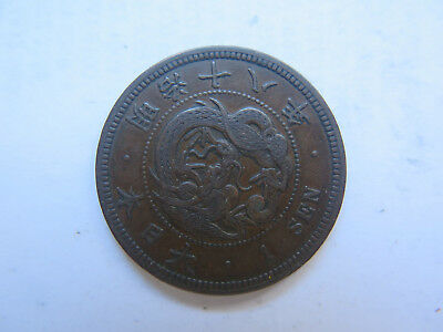 1880s JAPAN 1 SEN COPPER COIN in VERY NICE COLLECTABLE CONDITION
