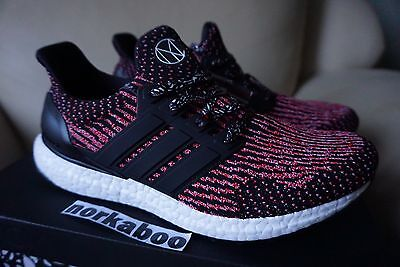 3f828d1003e Adidas Ultra Boost 3.0 CNY Chinese New Year BB3521 nmd yeezy zebra sz 8 10.5