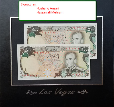 Thirteen series : Portrait of Mohammad Reza Pahlavi Superb UNC Banknotes