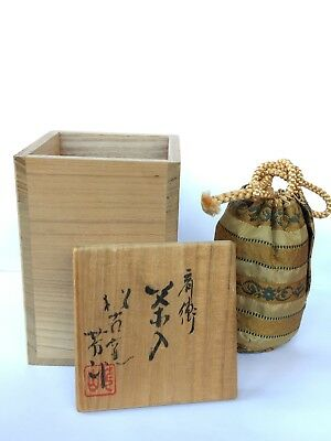 Japanese Tea Ceremony Chaire Tea Caddy High Class