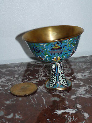 CHINE coupe CHINESE bronze cloisonné chinois CHINA