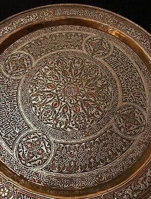 True Museum Quality Antique Islamic Damascus Mamluk Revival Silver Inlaid Tray