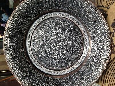 """Vintage Hammered Pure Red Copper Inlaid Silver Hand Made Plate (17.2"""")"""