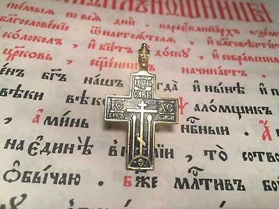 Men's cross.Copper Orthodox cross