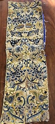 Rare Antique Chinese Silk Peking Knot Sleeve Bands Fine Colors