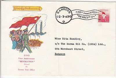Burma: First Anniversary of Military Coup by General Ne Win, FDC, 2 March 1963