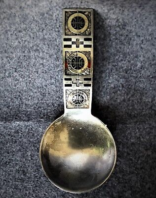 ANTIQUE and UNIQUE David Andersen Sterling Silver Tea Spoon Norway Vintage