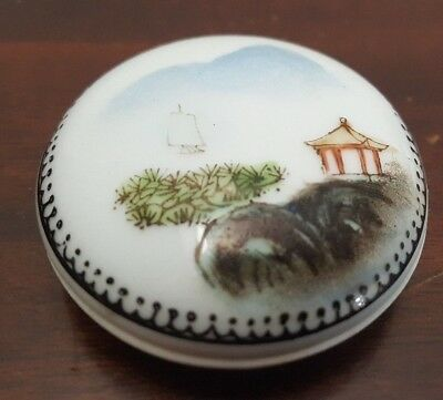 Antique Chinese / Asian Porcelain Landscape Lidded Pot - Brushes / Calligraphy ?